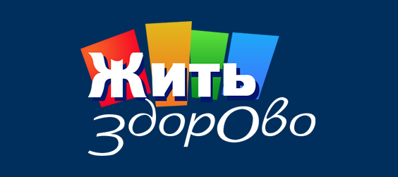программа передач на октябрь канал россия