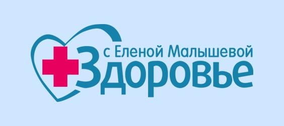 сбрось лишнее с еленой малышевой официальный сайт омск