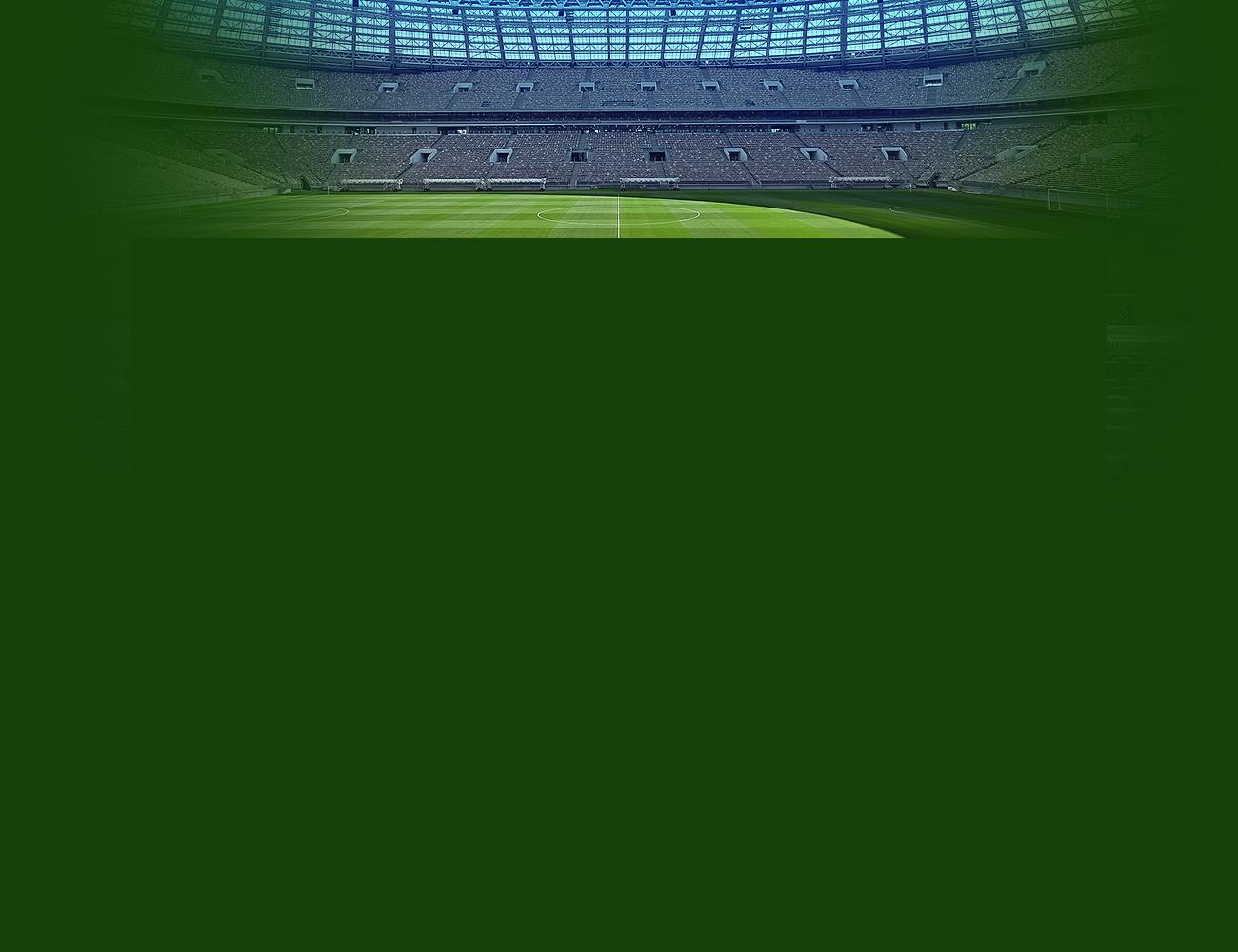 Лига чемпионов. Пролог матчей вторника