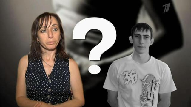 бесплатно онлайн видео беременная от сына