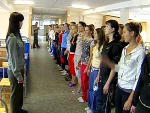 Смотреть фото рязанских телок онлайн фото 784-891