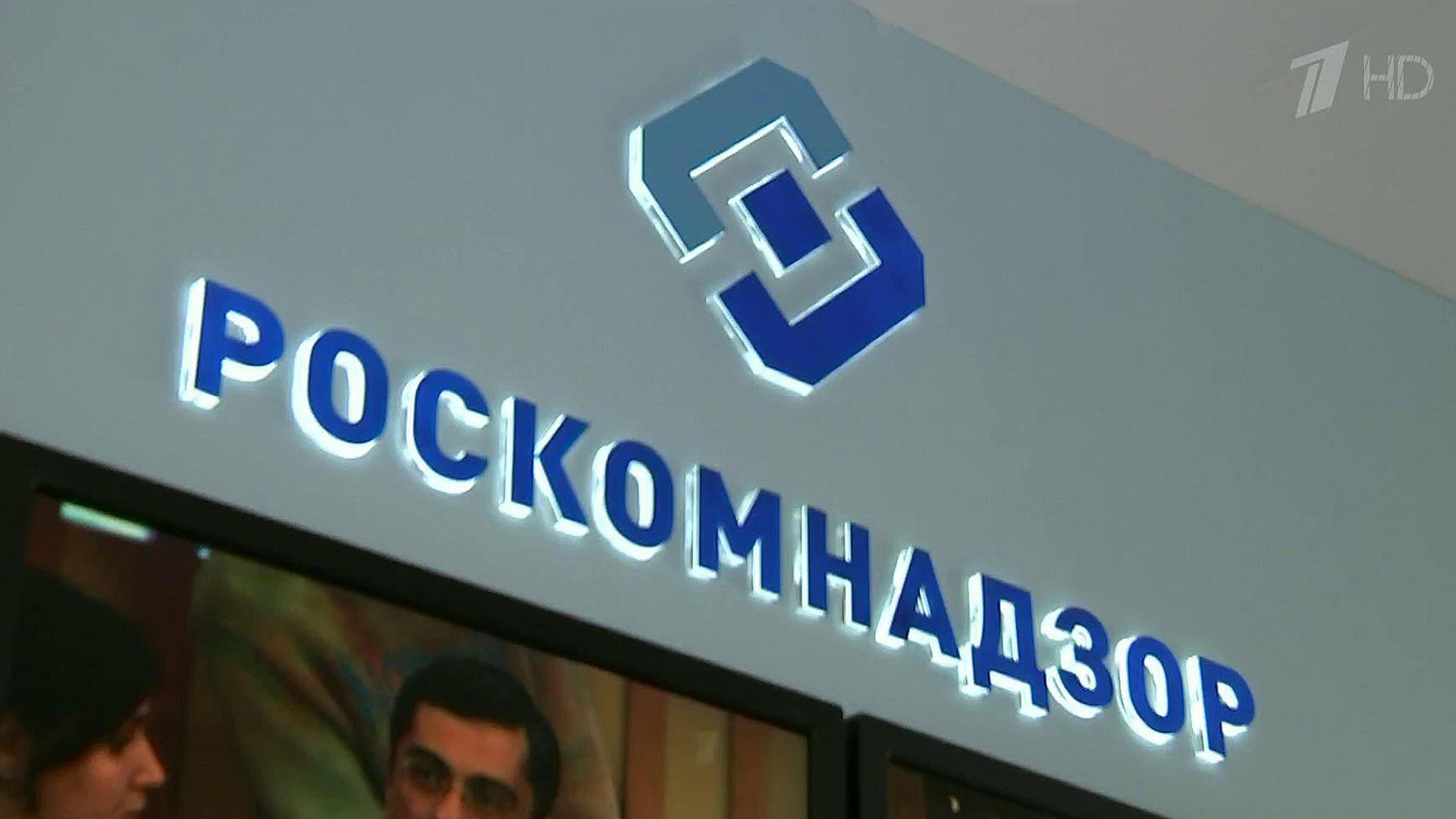 В Ульяновске подожгли здание Роскомнадзора