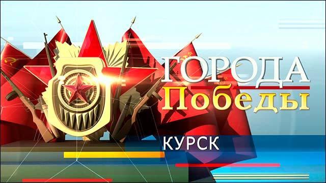 Война в украине видео новости на сегодня