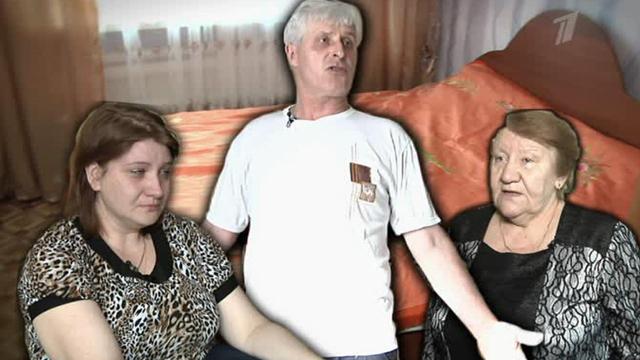 муж спит с моим любовником