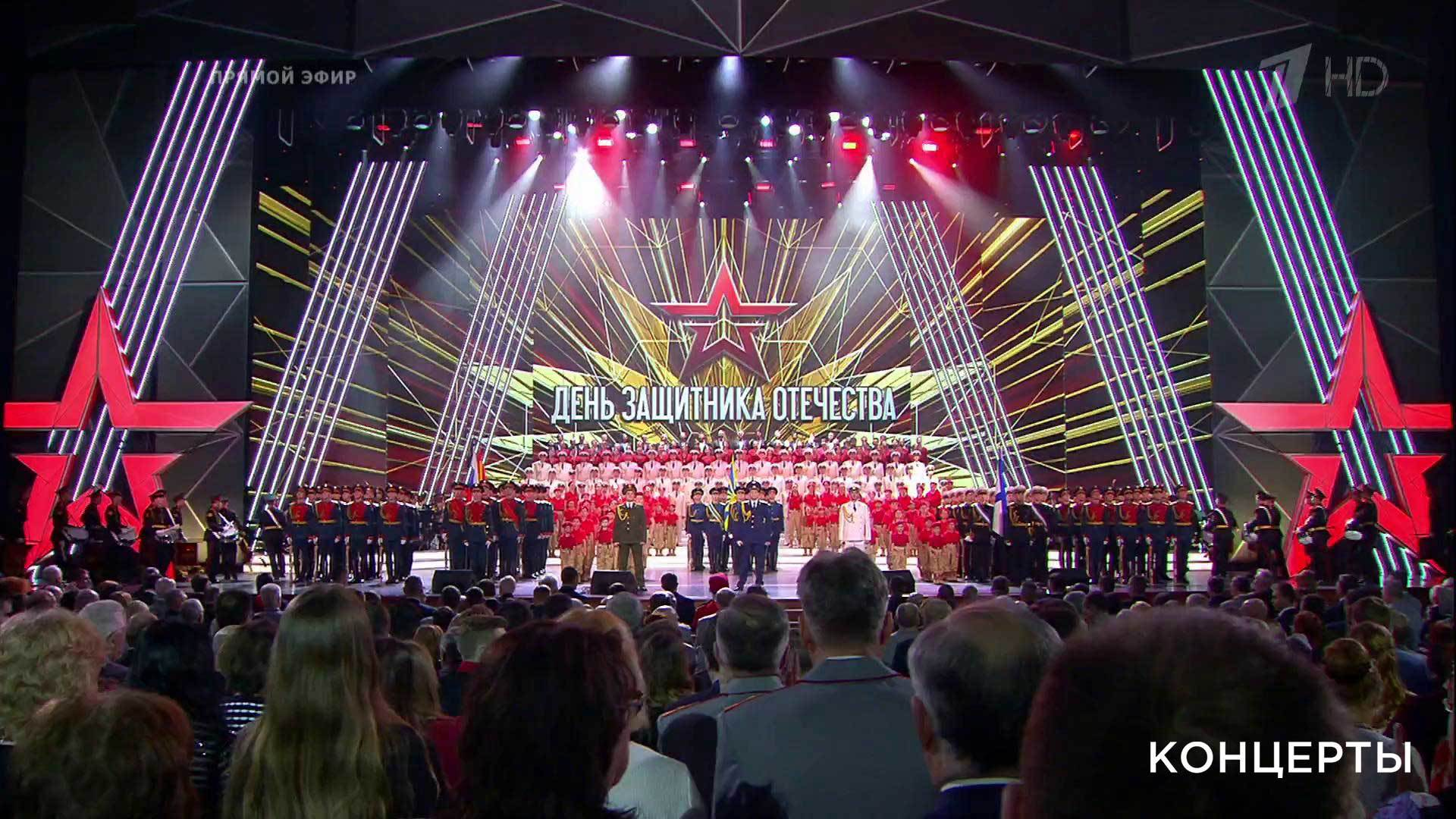 Премия Чартова Дюжина 2017 в СК Олимпийский в Москве
