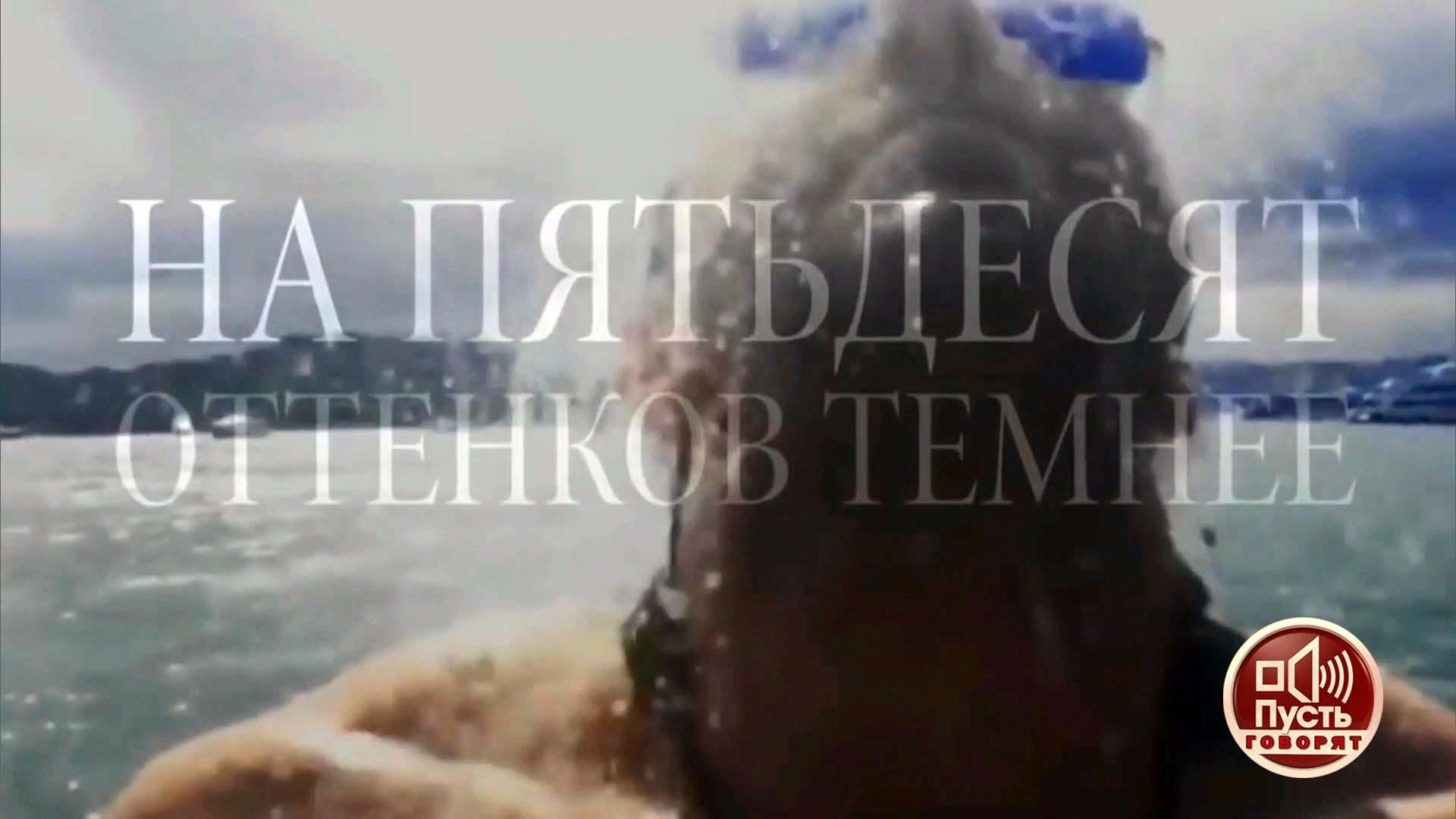 Смотреть руское видео заплатили ей деньги и лапали ее на улице фото 145-931