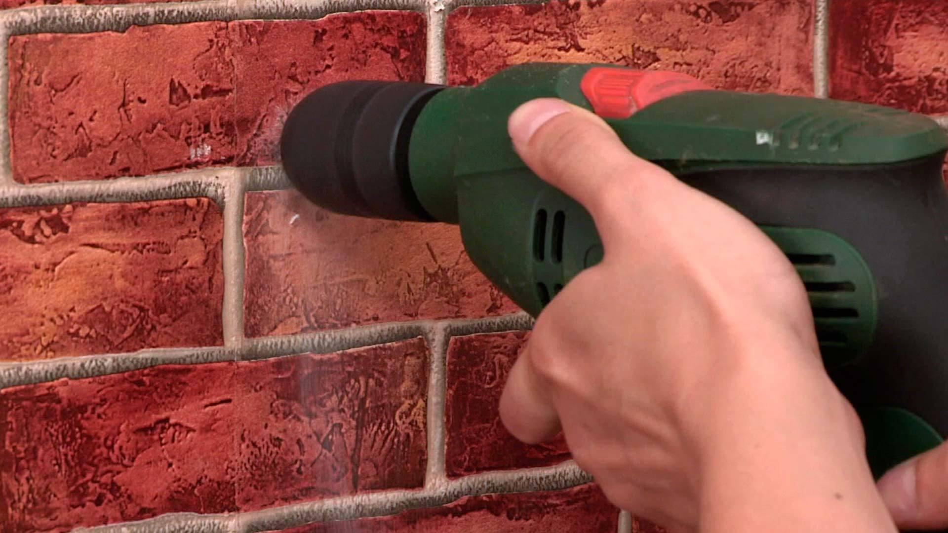 дрель в бетонную стену