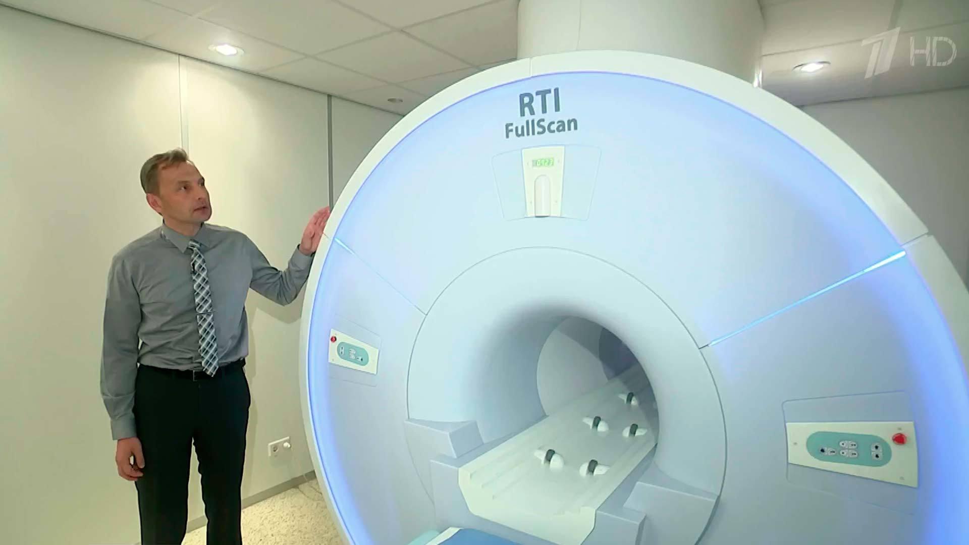 ВМоскве представили первый российский томограф нового поколения. Новости. Первый канал