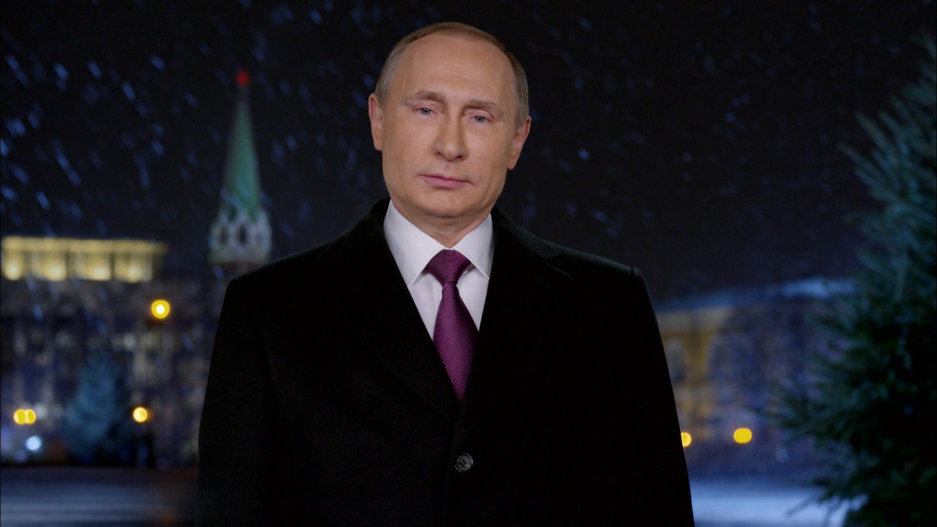 Песенка президента поздравление с новым годом