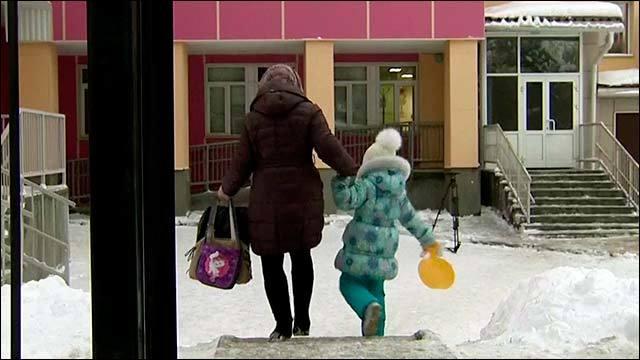 основано глубоких трагедия в новосибирске в детском саду фото наименование: АКЦИОНЕРНОЕ ОБЩЕСТВО