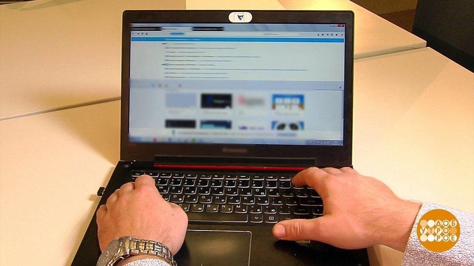 Онлайн-мошенники: как нас грабят винтернете. Доброе утро. Фрагмент выпуска от15.08.2019