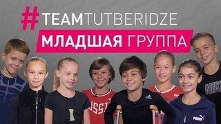 Ученики Этери Тутберидзе — про пятерные прыжки, слезы и Олимпийские игры