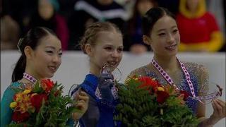 Церемония награждения. Женщины. Skate Canada. Гран-при пофигурному катанию 2019/20