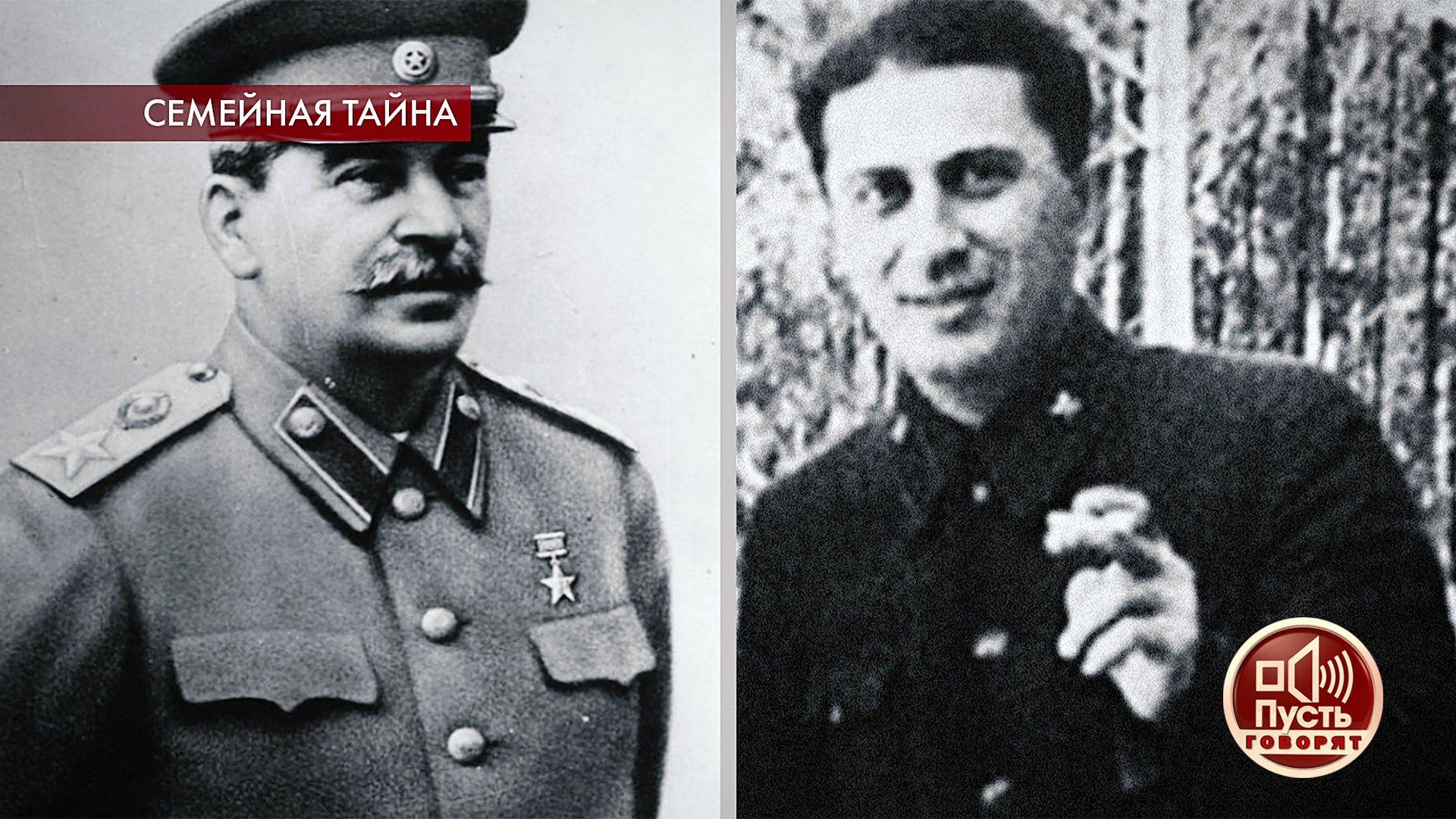 «Пусть говорят». Новый поворот визучении судьбы старшего сына Сталина