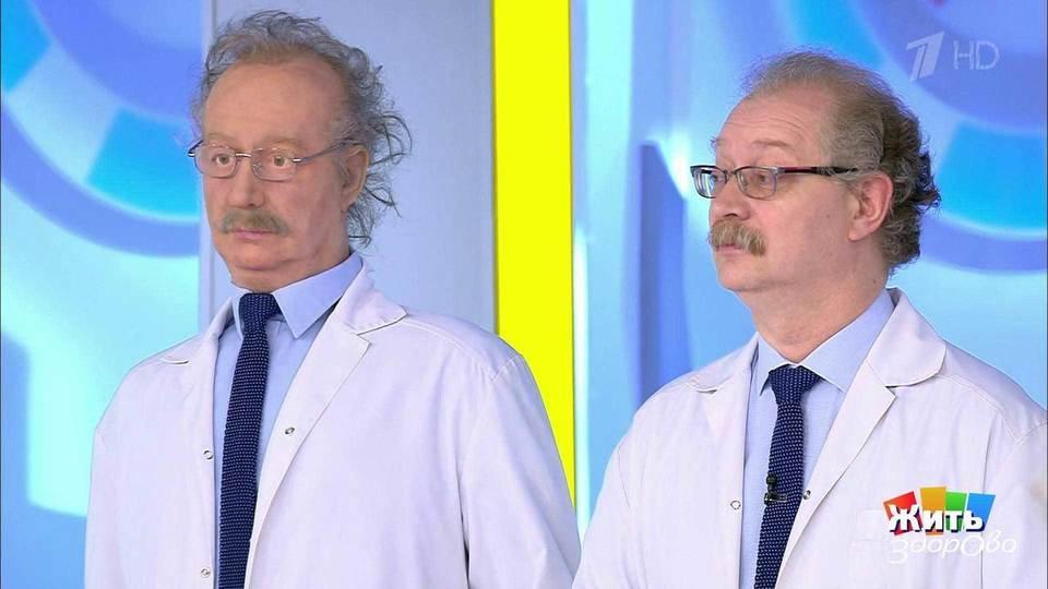 Похудение с доктором продеус