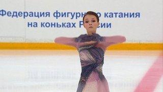 Произвольная программа. Женщины. Кубок России пофигурному катанию 2020/21