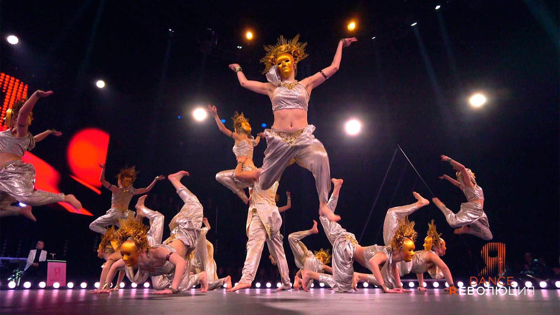 Премьера. «Dance Революция»