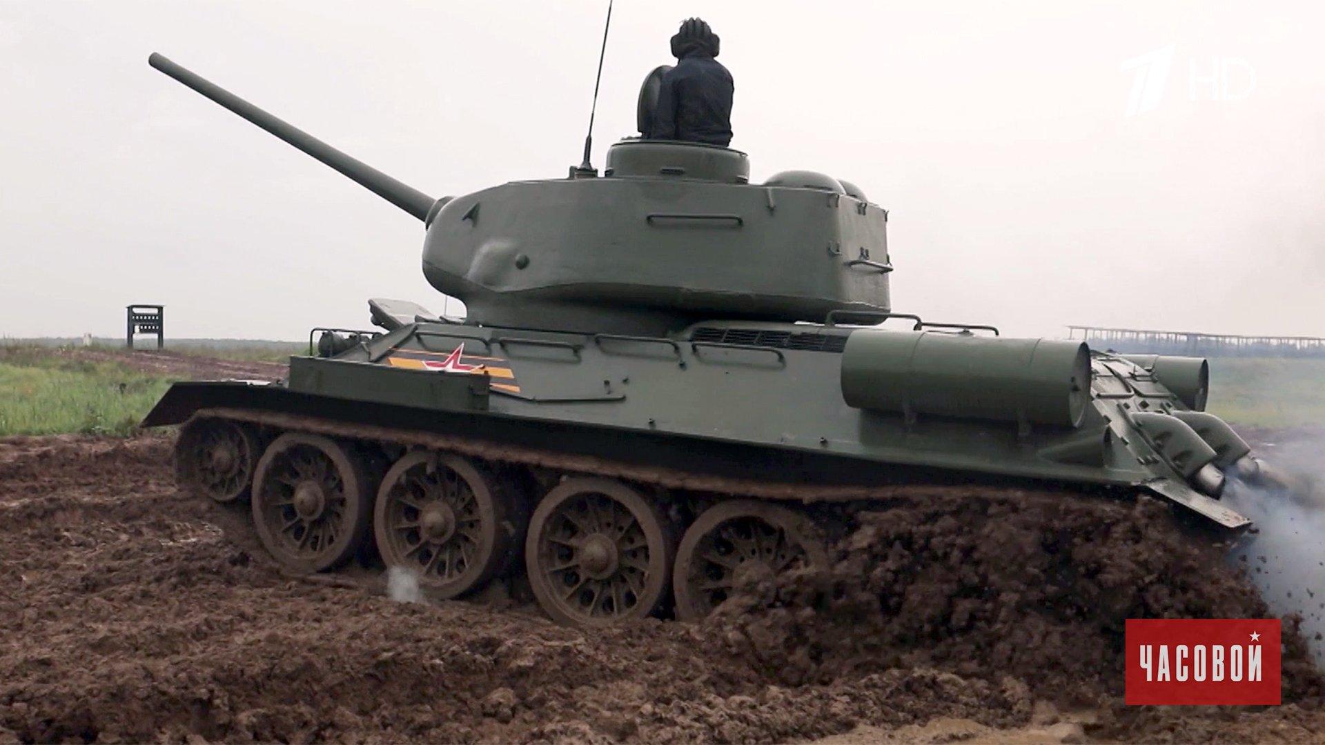 «Часовой». Т-34. Назад вбудущее!