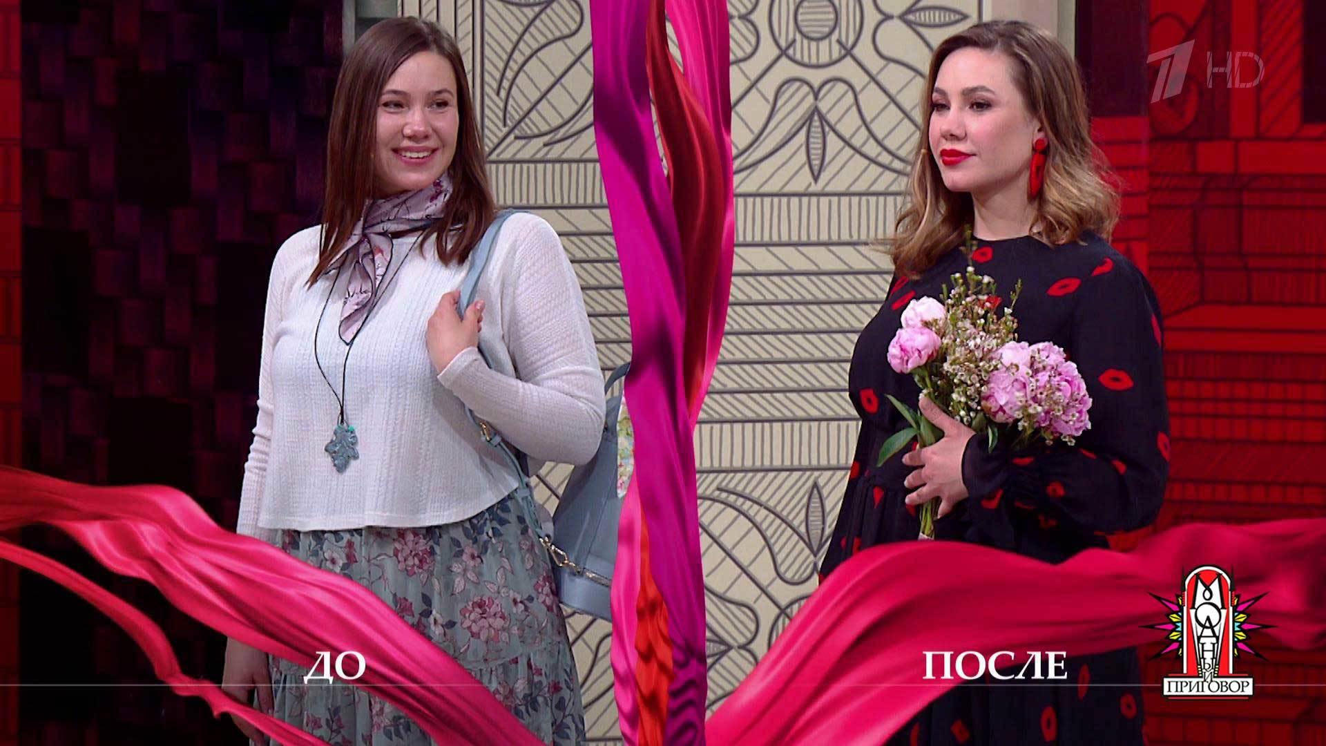 «Модный приговор». Дело «Русская жена— всем хороша, ноне леди!»