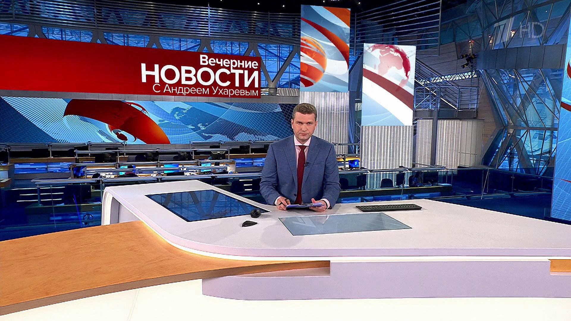 Вечерние новости (ссубтитрами)
