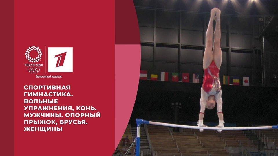 Серебро Анастасии Ильянковой на брусьях. Спортивная гимнастика. Игры XXXII Олимпиады 2020 в Токио