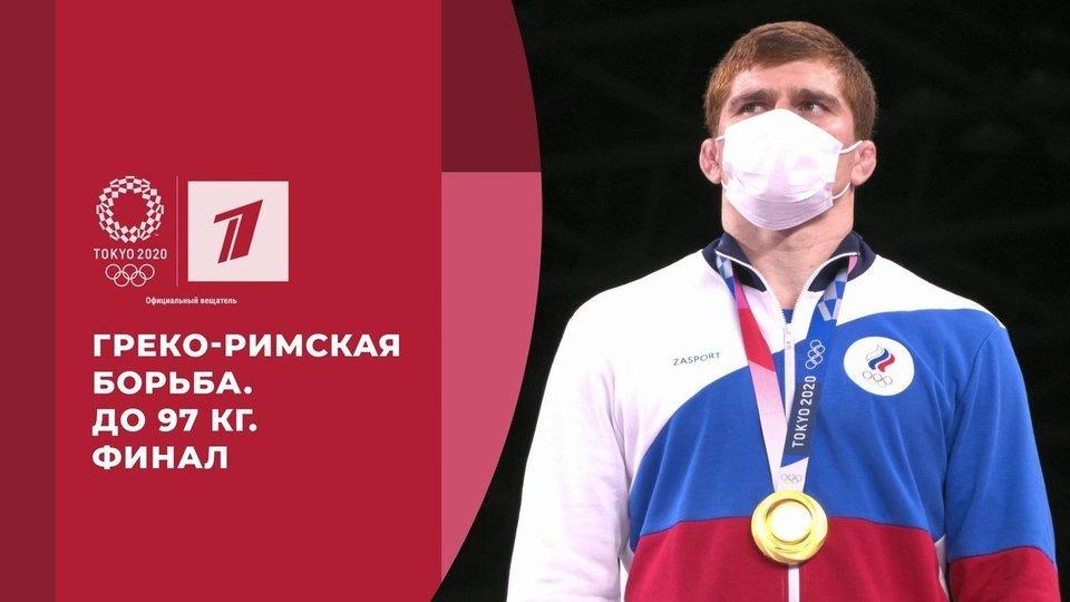 Золото Мусы Евлоева. Греко-римская борьба. До 97 кг. Финал. Игры XXXII Олимпиады 2020 в Токио