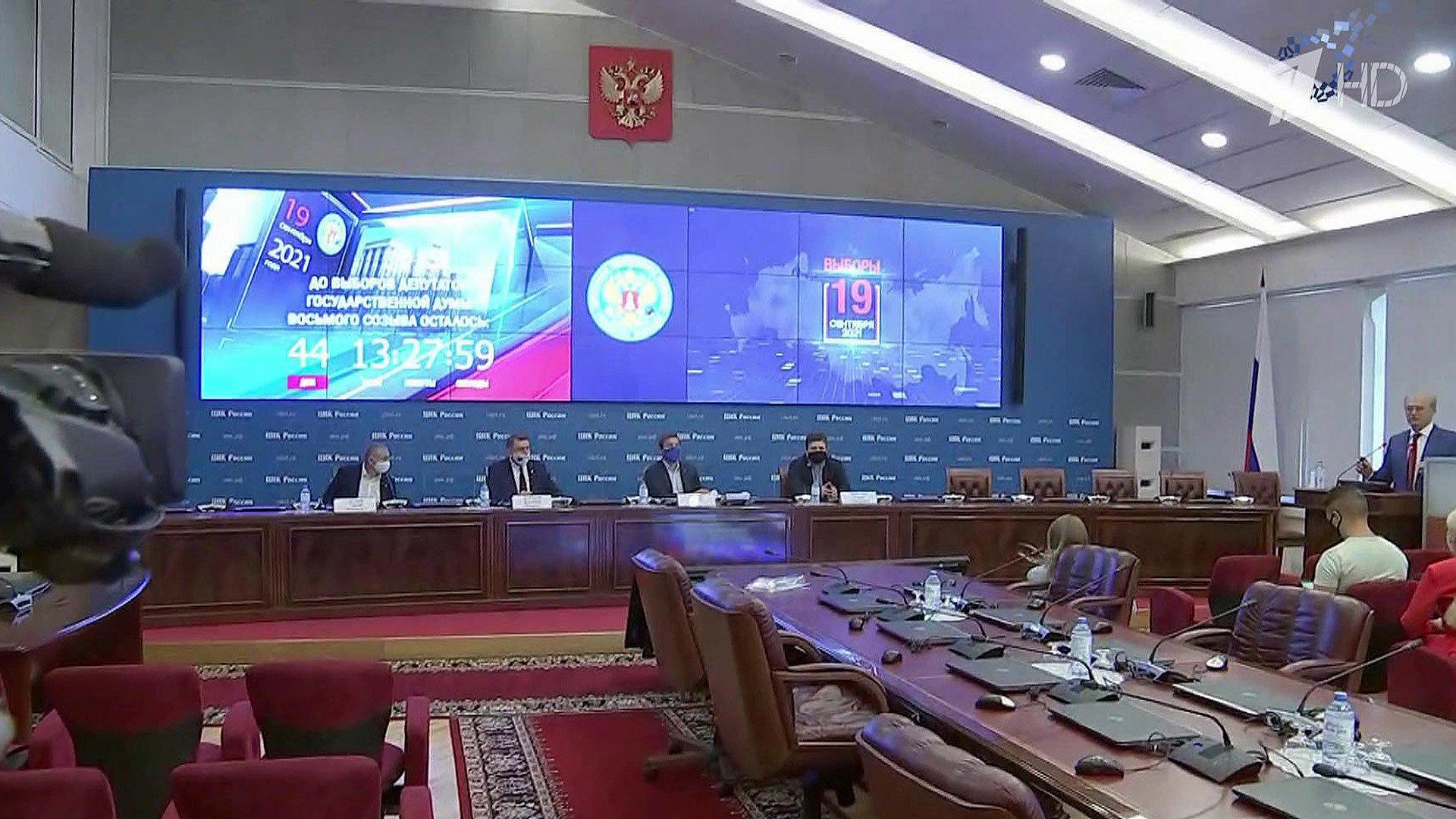 Ксоглашению «Забезопасные выборы» присоединились еще три политические партии