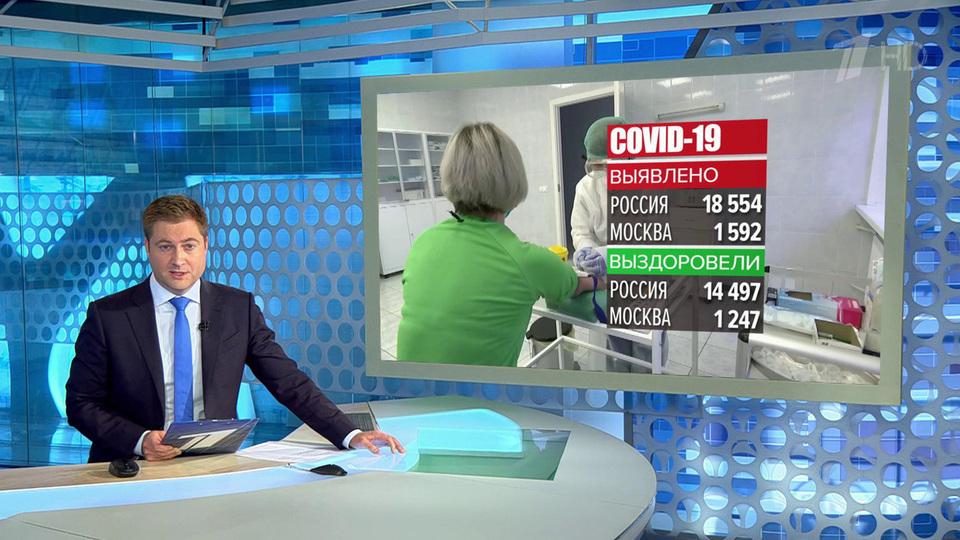 ВРоссии засутки зафиксировано 18 споловиной тысяч новых случаев заражения COVID-19