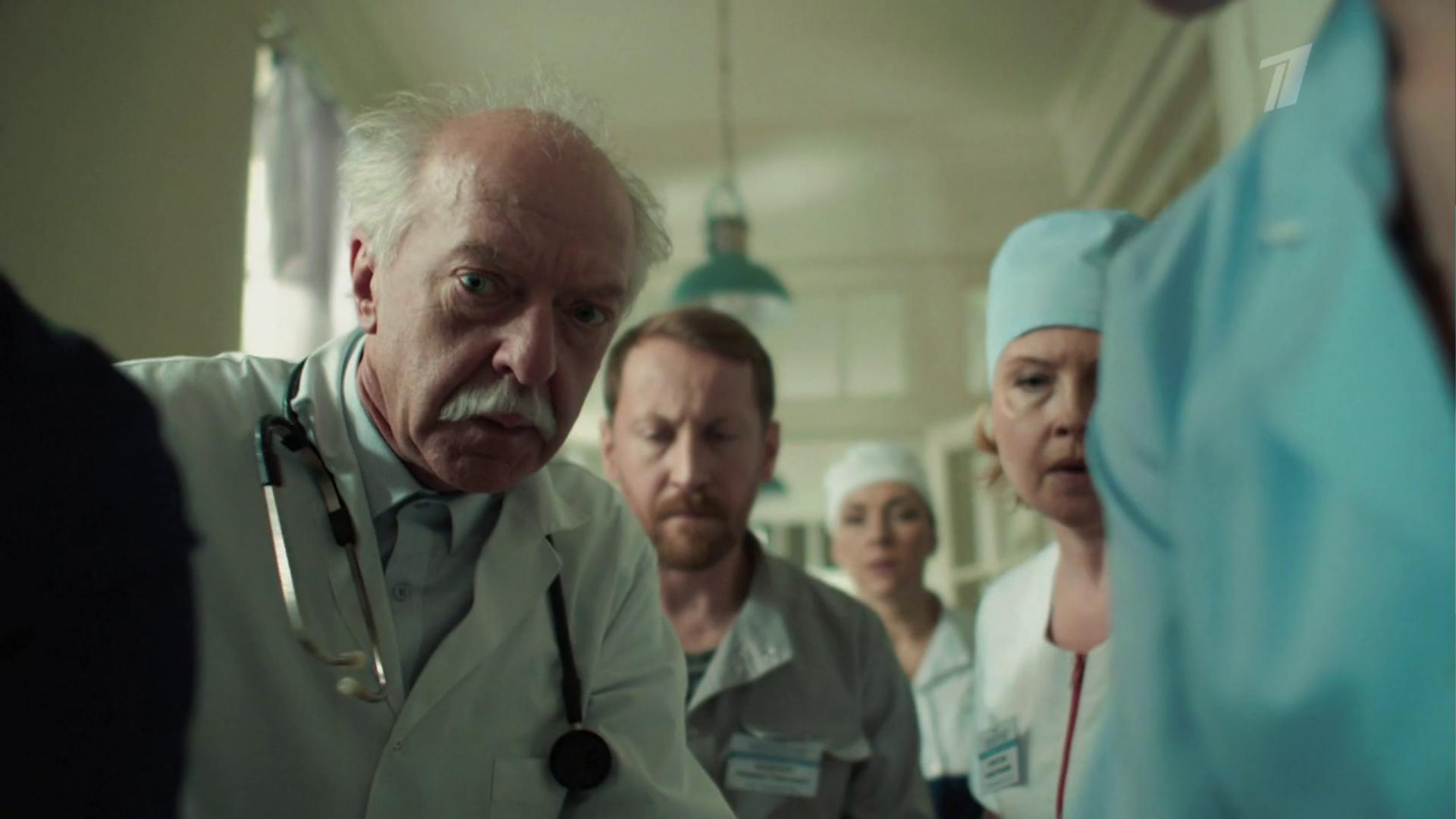 Премьера. «Спросите медсестру». Многосерийный фильм. 3-4 серии