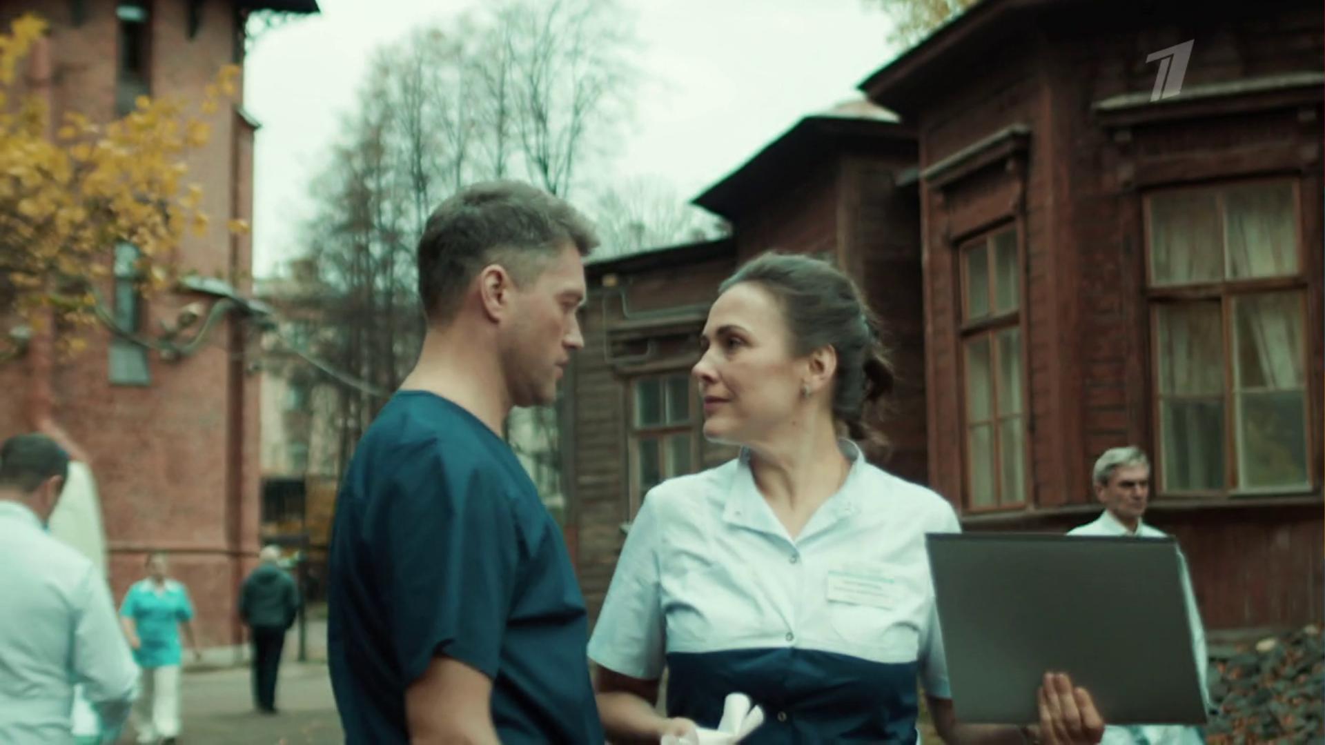 Премьера. «Спросите медсестру». Многосерийный фильм. 5-6 серии