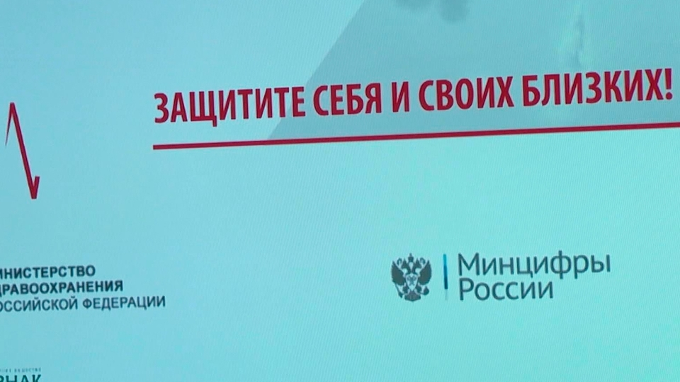 ВМоскве определили первых победителей лотереи среди вакцинированных откоронавируса