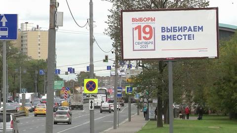 ВРоссии наступил первый день голосования навыборах, которые продлятся до19 сентября