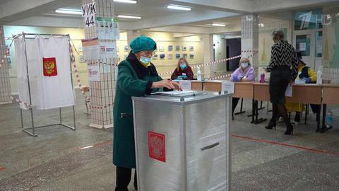 Повсей России стартовало трехдневное голосование
