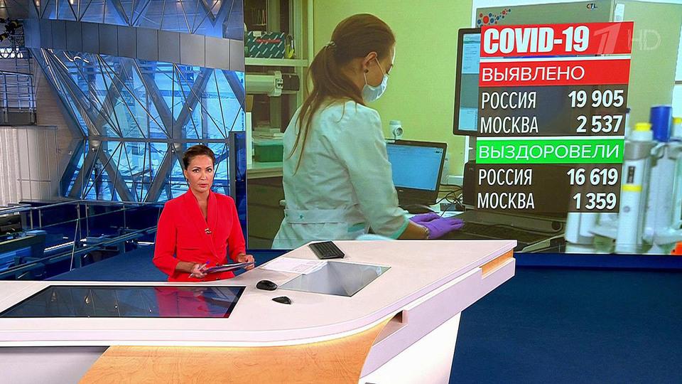 ВРоссии засутки выявили 19 905 новых случаев коронавируса