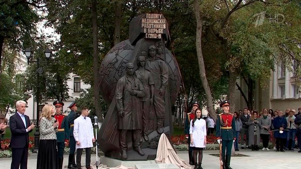 ВМоскве открыли памятник врачам, борющимся скоронавирусом