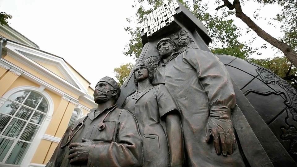 ВМоскве появился новый памятник взнак признательности всем, кто спасает жизни в«красных зонах»