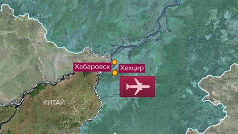 ВХабаровском крае ищут самолет Ан-26, наборту которого экипаж изшести человек