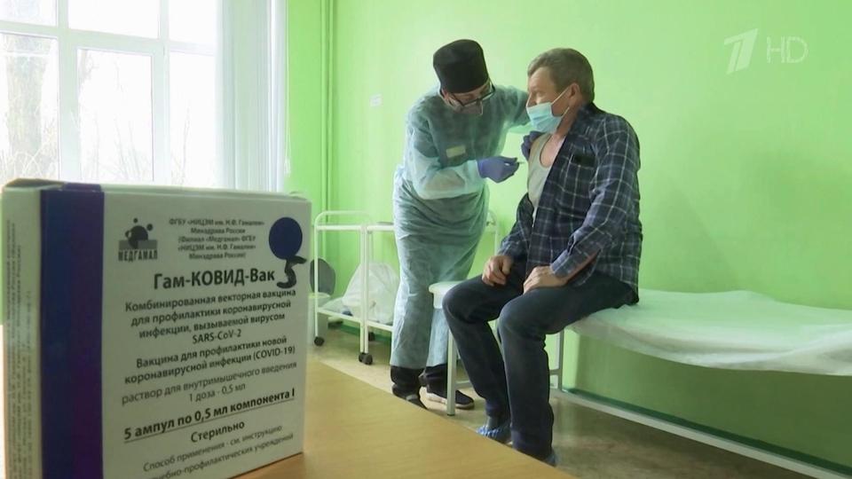 Вразных российских регионах ужесточают защитные меры из-за коронавируса