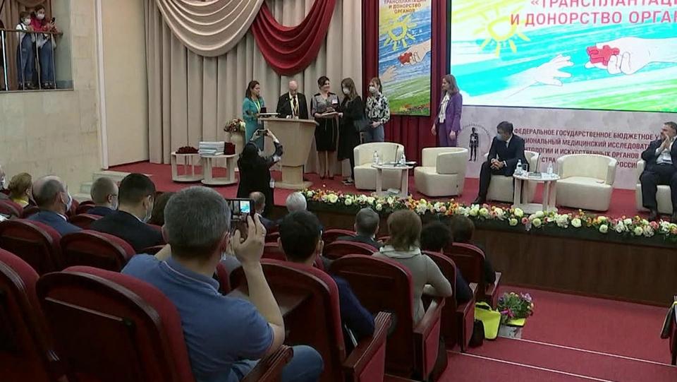 ВМоскве начал работу национальный конгресс «Трансплантация идонорство органов»