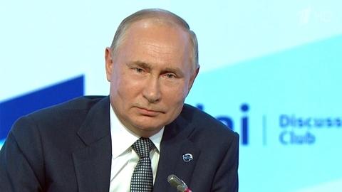 Президент РФсделал ряд важных заявлений напленарном заседании Международного дискуссионного клуба «Валдай»