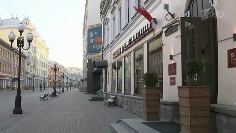 ВМоскве 28 октября начинается период нерабочих дней, который продлится до7 ноября включительно