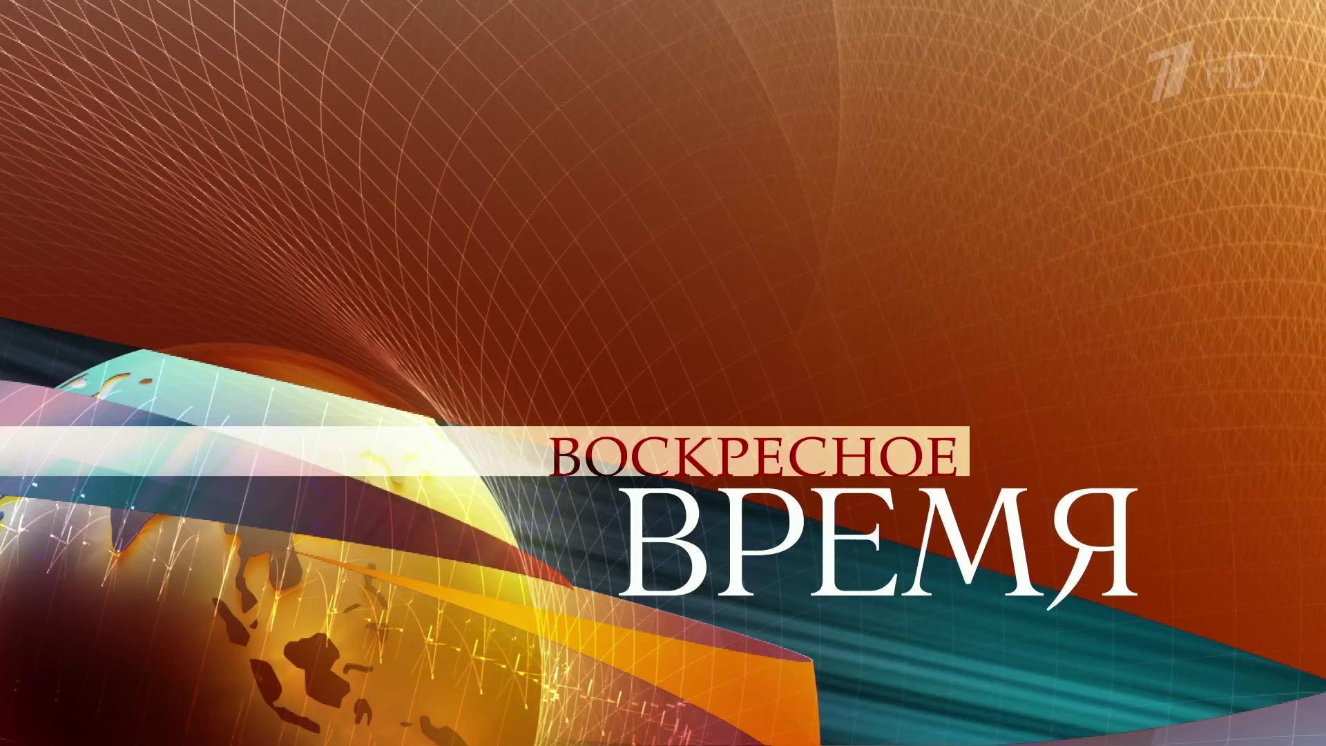 Новости россии онлайн 24 прямой