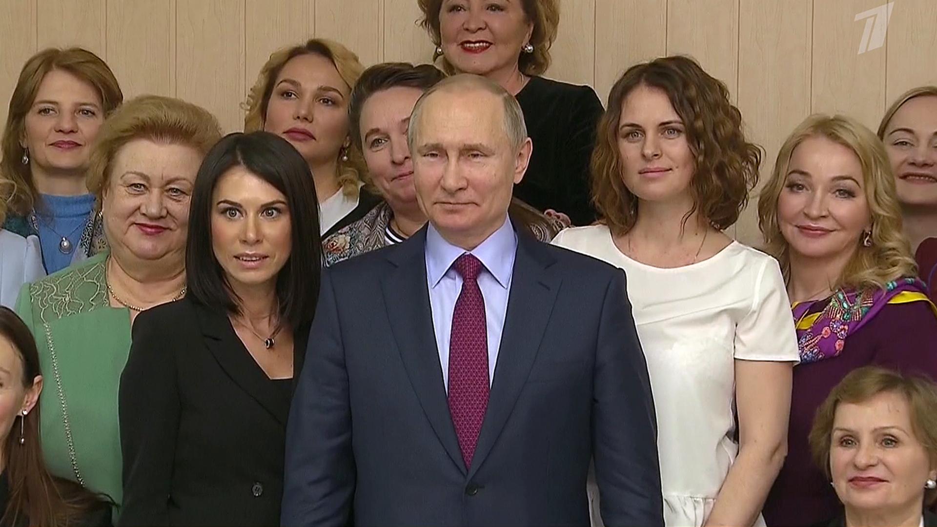 Встреча президента с женщинами силовых структур в