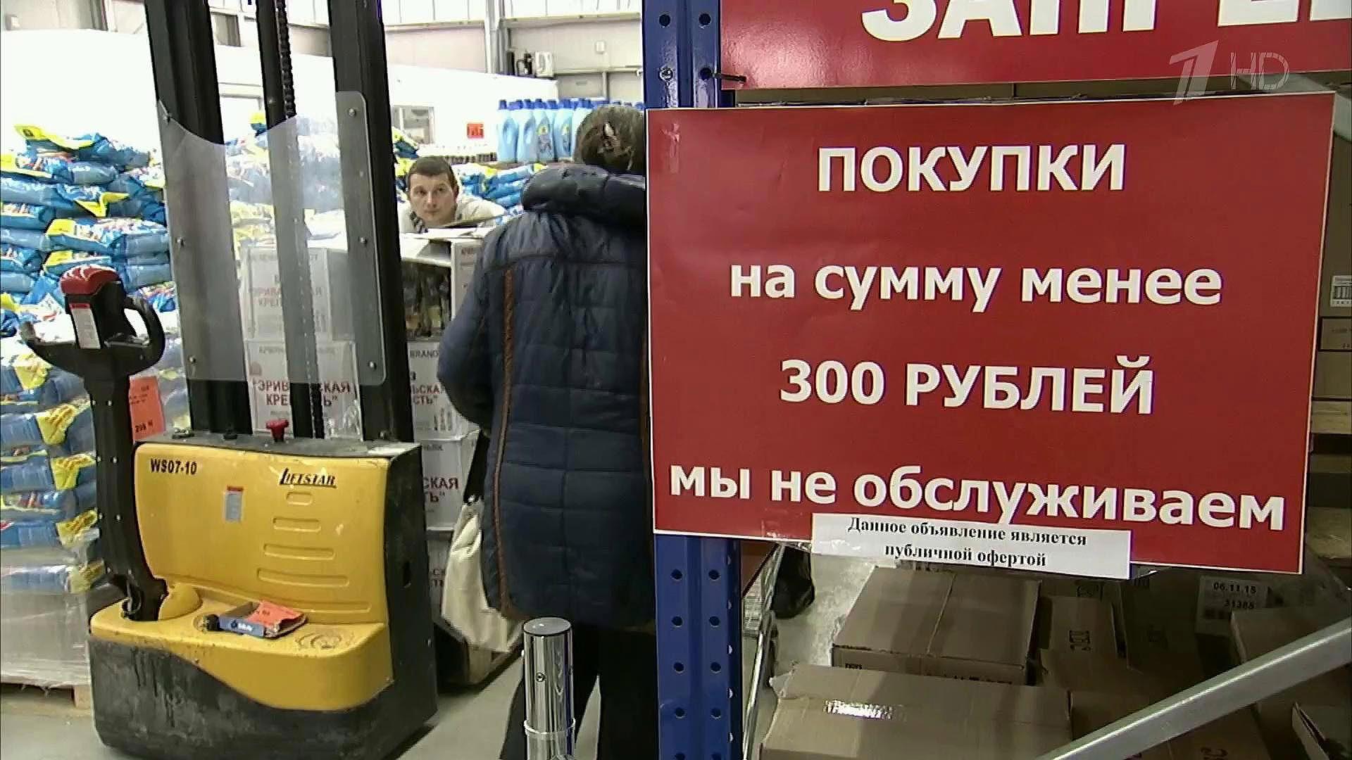 Последние новости с украины телевидение