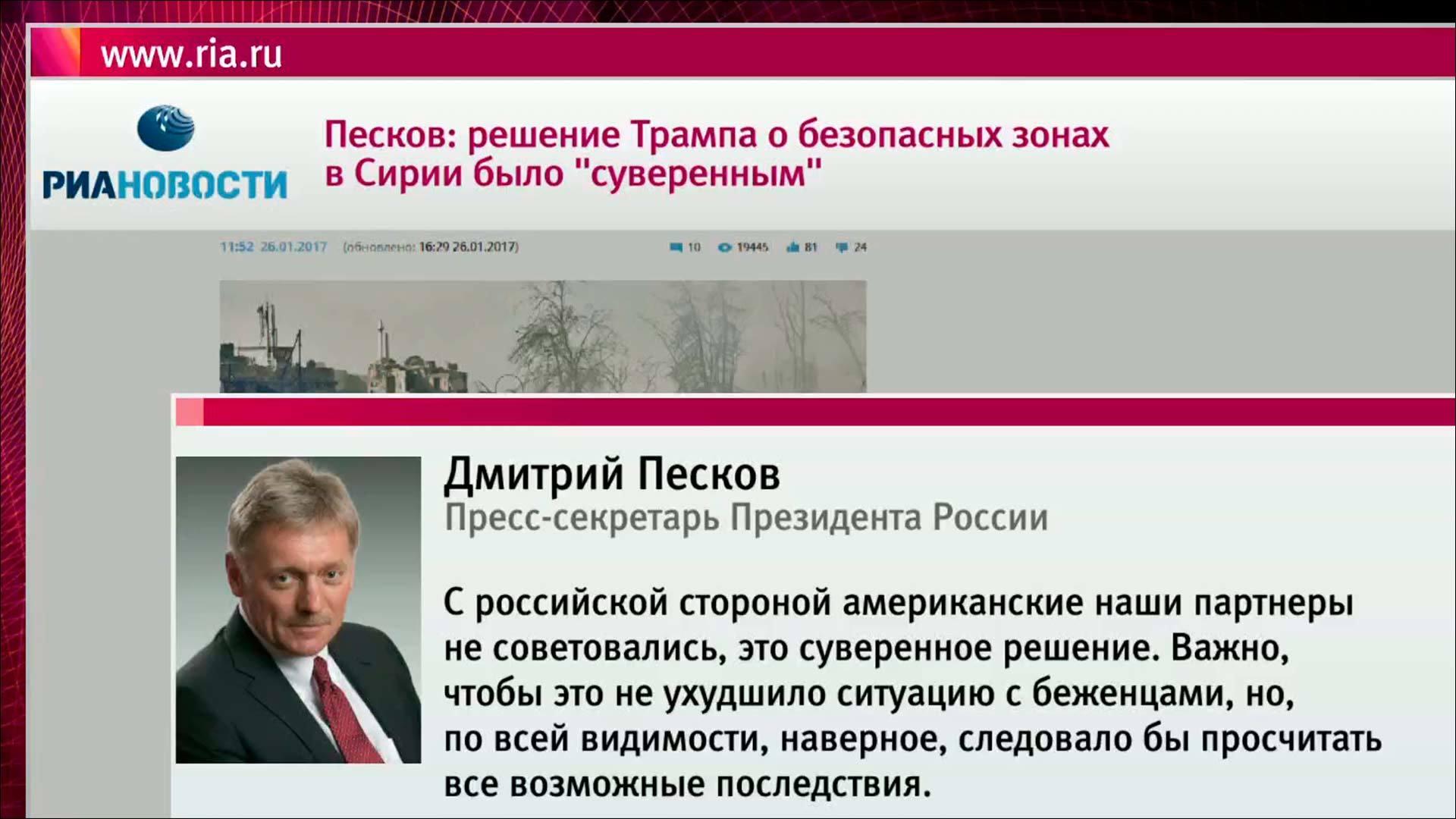 Южный Урал на майские (посоветуйте