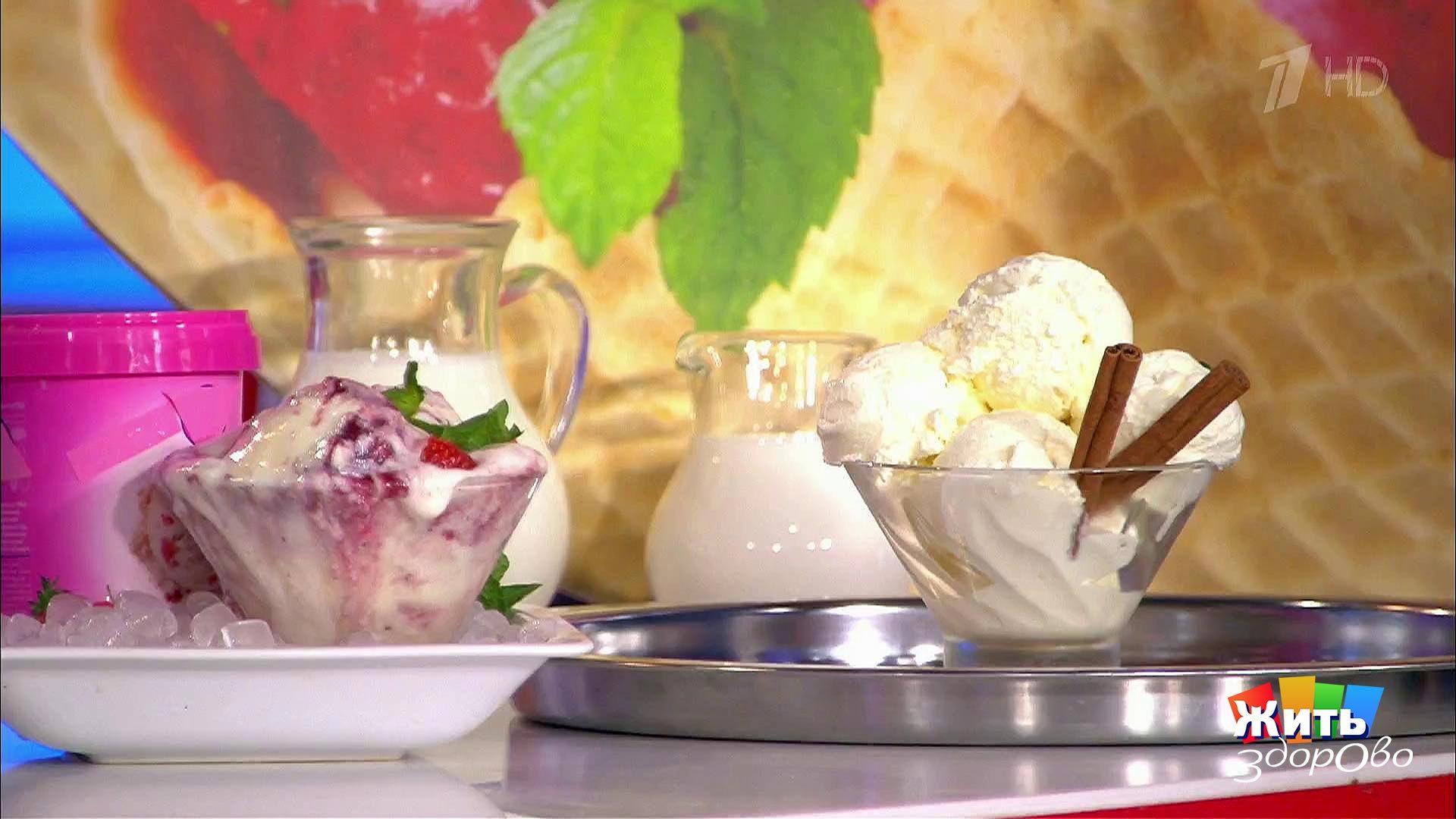 Десерт во влагалище видео фото 338-646