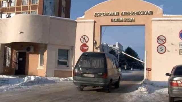 Нуз отделенческая клиническая больница на ст волгоград-i оао ржд