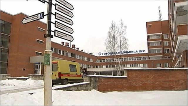 Ставропольская краевая больница на семашко главный врач