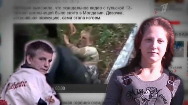Смотреть видео как насилуют насильно красивых худеньких девочек в хорошем качестве 720 фотоография