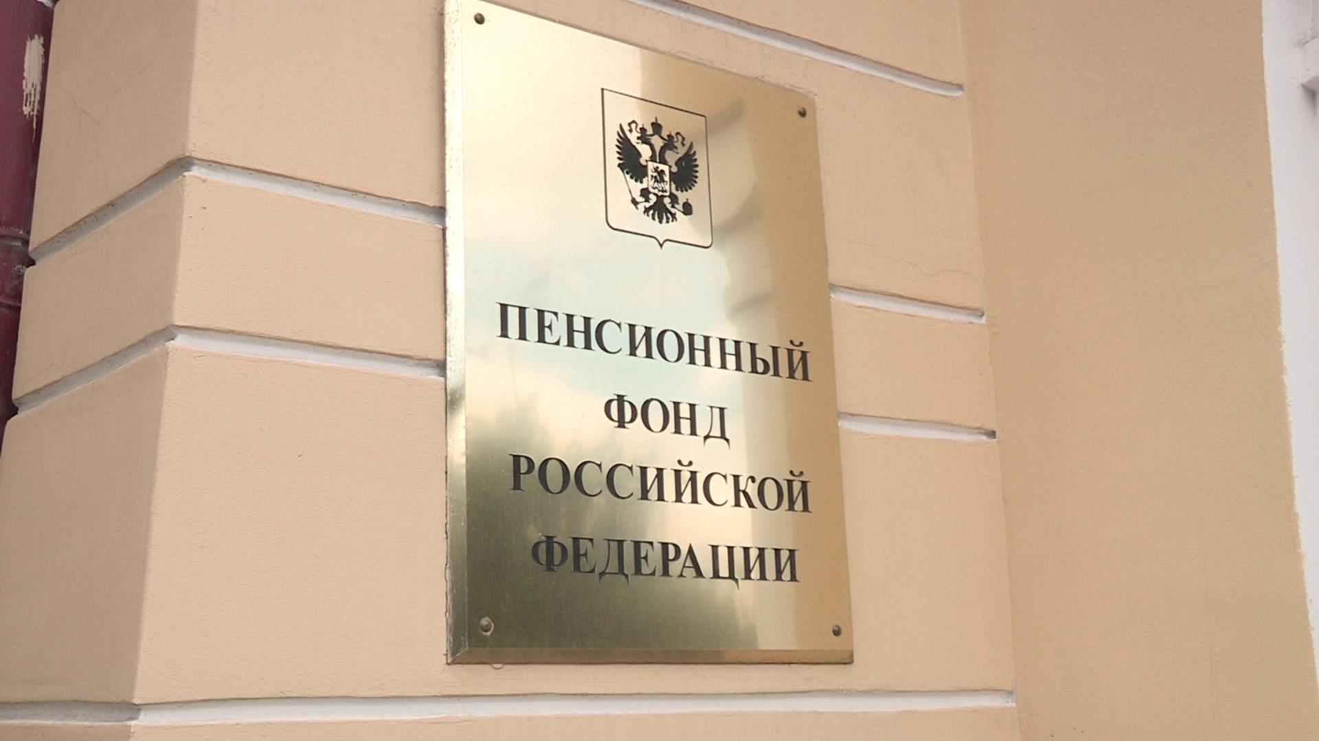 Путин индексация пенсии военнослужащим